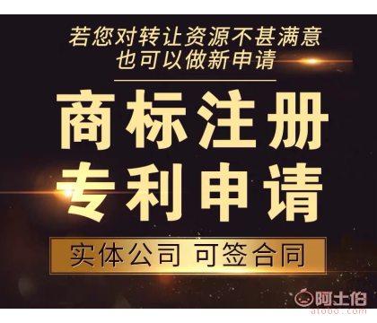 三水外观专利注册申请/乐平外观专利注册申请/外观专利