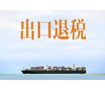 广州专业进出口报关代理流程咨询服务