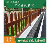 园艺PVC草坪围栏 彩色围栏 草坪护栏 公园绿化栅栏花坛景观围栏
