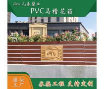 红木色PVC微发泡花箱|防腐不褪色|高架桥隔离花箱