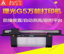 中科安普打印机性能高-山西uv平板打印机