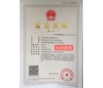 北京环球铂亿传媒万博体育app手机登陆