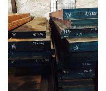 电渣H13锻板模具钢