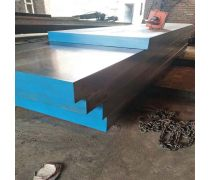 电渣DC53锻板模具钢