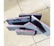 电炉DC53锻板开规格料模具钢