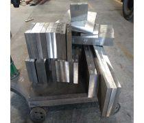 Cr12MoV光板模具钢