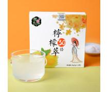 柠檬萃(30倍)代加工/ 贴牌