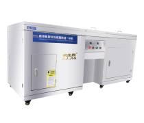 山东生产厂家供应商用厨余垃圾处理器、火锅专用油水分离器