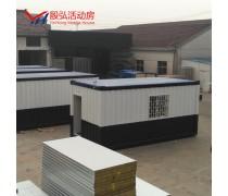 河南郑州 绕城高速路口岗亭  智慧亭检查站 集装箱改造箱房
