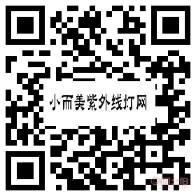 餐饮行业复工复产四川冷藏冷冻柜来帮忙 详情图3