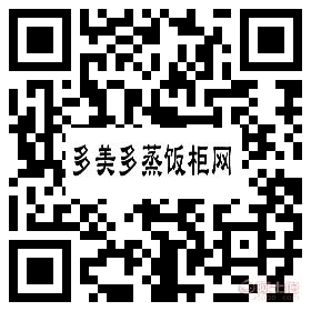餐饮行业复工复产四川冷藏冷冻柜来帮忙 详情图2