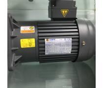 GV-28-400W-40S立式电机减速器一体
