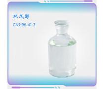 环戊醇  羟基环戊烷