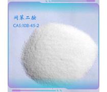 间苯二胺  1,3-苯二胺