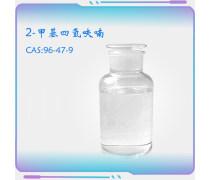 2-甲基四氢呋喃