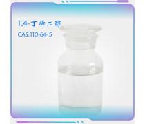 1,4-丁烯二醇