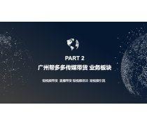 广州网红直播带货公司,助力厂家销货,直播电商新模式
