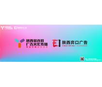 陕西省短视频营销领域的推动者、陕西短视频代运营,西安抖音代运营