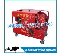 QXWL8/30BQ-T125-DJ移动式高压细水雾灭火装置