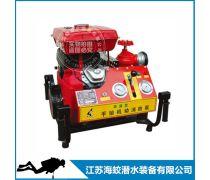 东进JBQ6.0/16.0手抬机动消防泵,便携式手抬消防泵
