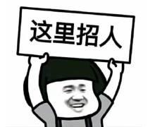 出国打工直通车/零费用/出境快/
