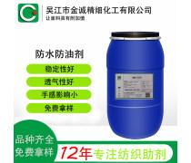 防水防油��
