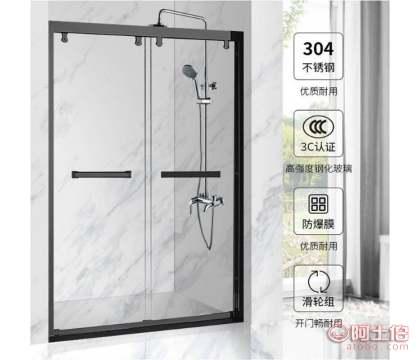 干湿分离  不锈钢304钢化玻璃