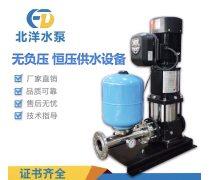 变频增压加压泵立式一体式增压泵