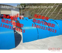 青海新能源煤�V皮��C罩子,�z��密封罩,半�A波�y拱形防�o罩