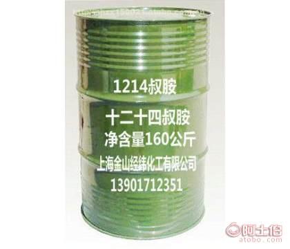 上海十二十四叔胺厂家