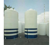 重庆厂家30吨防腐储罐 30吨PE储存罐 化工塑料储罐批发