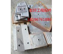 天津BHS2方/3方混凝土搅拌机配件厂家直销
