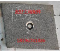 阜新恒泰120站2000型混凝土搅拌机配件好用吗