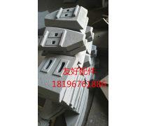 青岛科尼乐1.5方/2方混凝土搅拌机配件厂家直销
