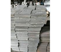 天津BHS2000型3000型混凝土搅拌机配件厂家直销