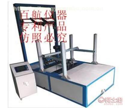 【东莞】轮椅车检测设备专业生产厂家/轮椅车疲劳检测仪