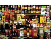 处理仓库到期食品单价多少钱一吨-叶榭过期休闲食品集中销毁