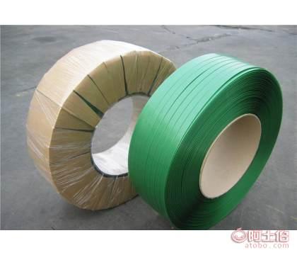 安阳和佳信/pet打包带/塑钢带/定制打包带