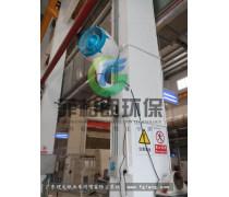 北京喷雾除尘价格_性价比高