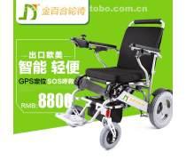 深圳残疾人电动轮椅些地方在卖