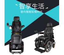 确认过的眼神,你就是我要的站立轮椅――金百合Z01!
