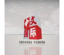 2019年CCTV4广告刊例价格表