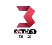 2019年CCTV3广告刊例价格表