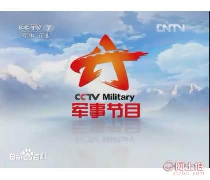 央视广告价格表-CCTV7央视七套广告价格多少钱?