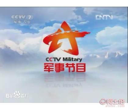 央��V告�r格表-CCTV7央�七套�V告�r格多少�X?