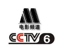 2019年CCTV6央视广告刊例价格表