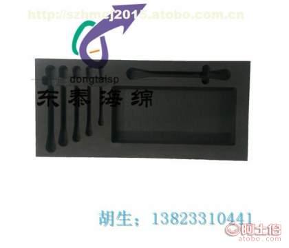 铝合金箱弧形eva