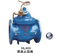 限流止回阀源头厂家,LH45X水泵出口防倒流阀产品介绍