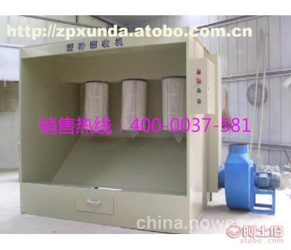 【重点推荐】喷塑喷房设备 塑粉回收机 喷塑烘干房