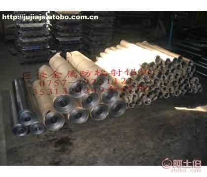 香港铅板价格 澳门铅板厂家 屏蔽辐射铅板